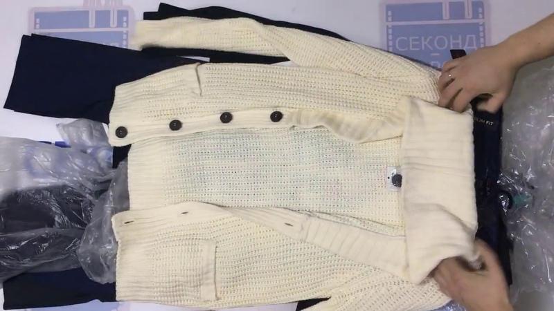 George и другие марки мужской зимней одежды