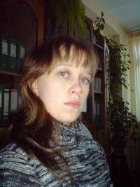 Марина Шишкова, 17 апреля 1991, Верхний Уфалей, id180853607