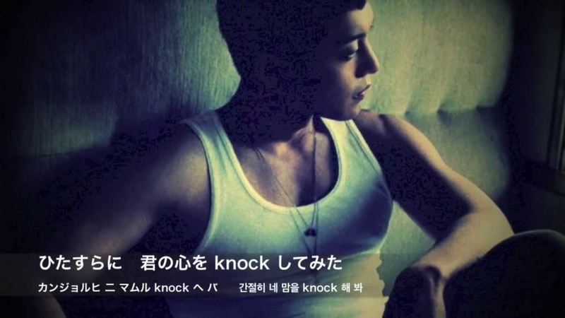 [Kim Hyun Joong] 以前のように (Like Before) : 和訳&ハングル [HD]