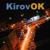 Развлекательный портал - KirovOK