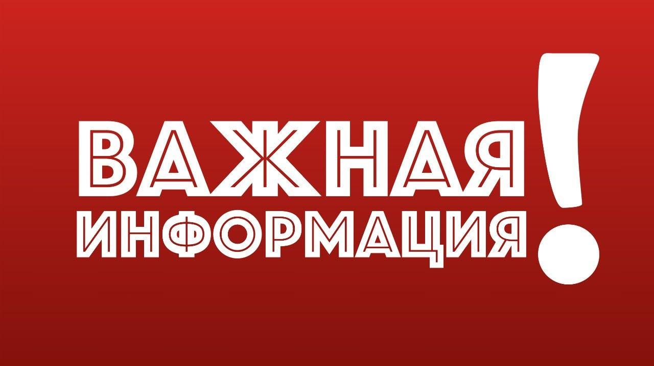 Важная информация по подготовки к новому сезону РХЛ-НН 2-19 - 2020гг