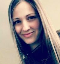 Вера Гончарова, 3 февраля , Минск, id41904576