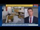 18 09 2018 Госдума приняла закон о клевете в соцсетях Россия 24 Медведев с Золотовым постарались Быстро