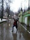 Юля Низамова фото #28