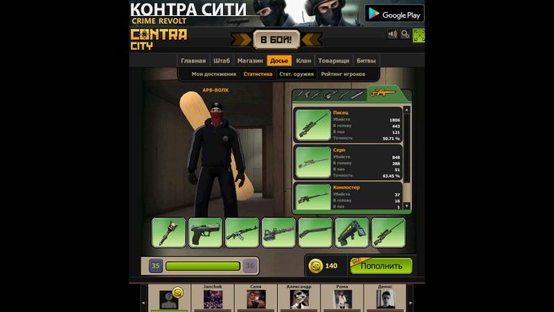 На продажу 300 рублей.В ЛС!