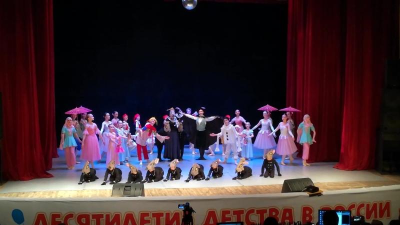 Щелкунчик.Финал. Из отчётного концерта Детского Образцового Театра танца Плясицы, ДШИ Форте.