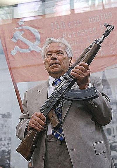 Михаил Калашников, 10 июня , Горловка, id125566276