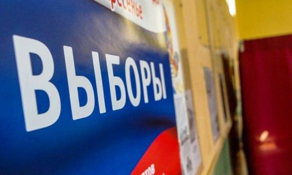 В Совет депутатов Даусузского сельского поселения не прошли кандидаты от ЛДПР и «Единой России»