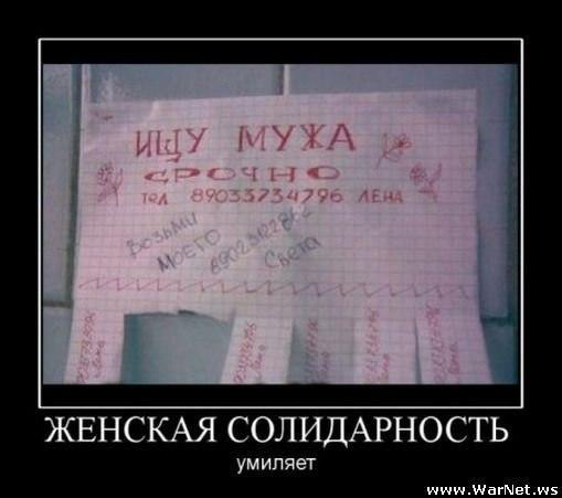http://cs405622.userapi.com/v405622796/47d1/or3BGg2Idss.jpg