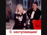 СНовым годом поздравляют Пугачева и Галкин