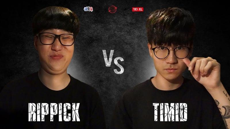 Rippick VS Timid | Die To Die Vol.4 | 1/4 Final