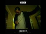 Скриптонит - это любовь ( cover )