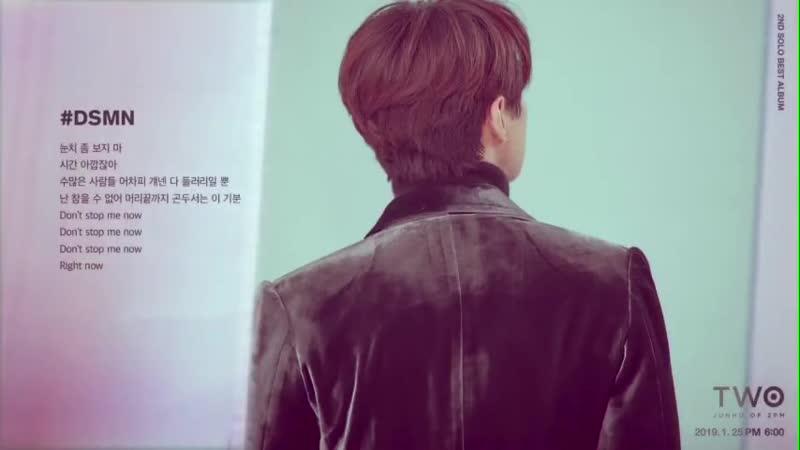 JUNHO 2PM - 2ND SOLO BEST ALBUM - TWO - - Lyric Card DSMN