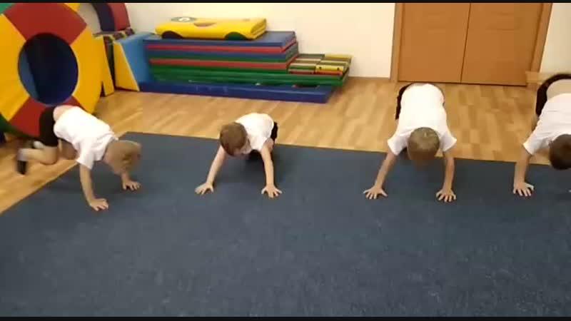 Рубрика В кругу акробатов с Виктором Наумовым Детский сад 59 Ельцовская