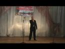 Рамазан Муратов-«Моннар кайтhын авылга»