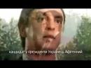 Петро БамперПартия 40 лет без урожая СМОТРИ И РЖИ!.mp4