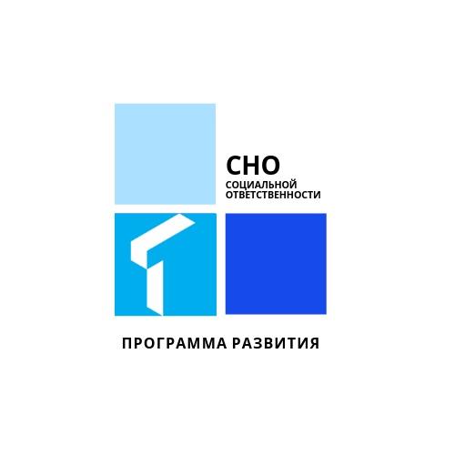 logo СНО социальной ответственности