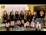 · Interview · 180606 · OH MY GIRL · Hey! Xing Wen