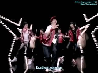 SHINee - Replay [КАРАОКЕ - кириллизация]