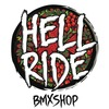 HELLRIDE.RU - WE KNOW BMX!