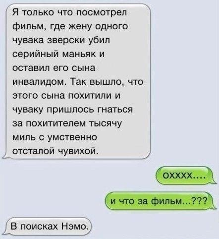 http://cs416821.userapi.com/v416821057/3c22/kMUext_RNkE.jpg
