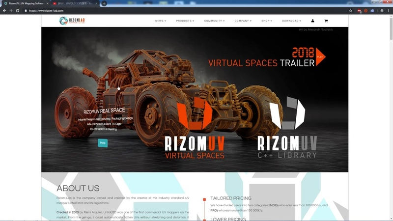 RizomUV Virtual spaces (Unfold3d) знакомимся с лучшей программой для развертки