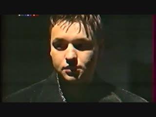 Руки вверх! клип «Ты назови его как меня» 1999 год