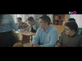 #Новинка на RU.TV. Баста - Выпускной
