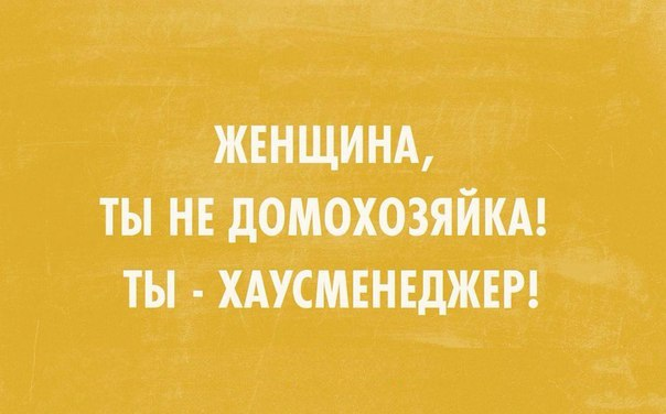 https://pp.vk.me/c543100/v543100585/1b5ac/jwjxQF6zhYc.jpg