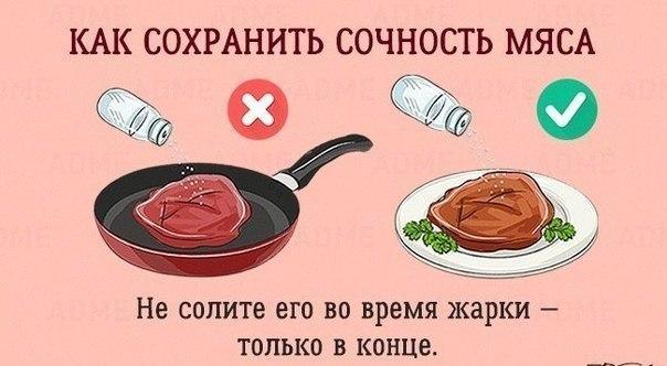 Խորհուրդներ, որոնք կհեշտացնեն խոհանոցում կանանց աշխատանքը (ֆոտոշարք)