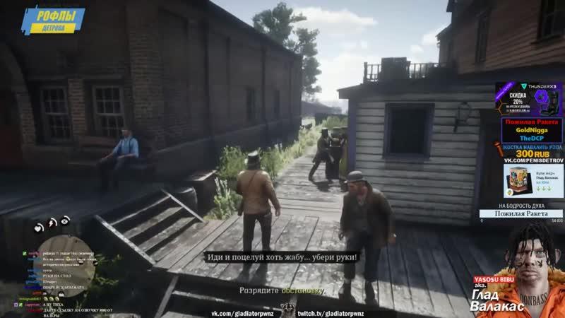 Так блеать...таак....тебе въебать....черт..