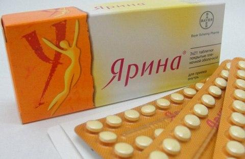 немецкие противозачаточные таблетки Ярина
