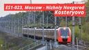 ES1 023 Moscow Nizhniy Novgorod Kosteryovo