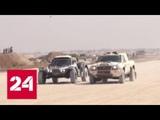 Титов и Русов выиграли ралли-рейд Africa Eco Race - Россия 24