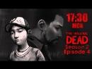The Walking Dead. 2 сезон, эпизод 4. Побег