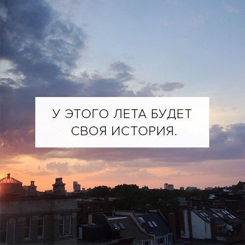 Вика Тян | Макеевка