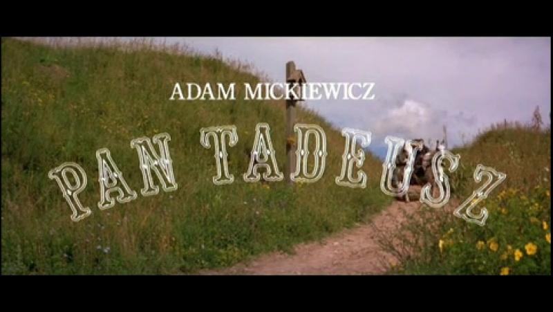 Пан Тадеуш историч фильм 1999 Польша Франция