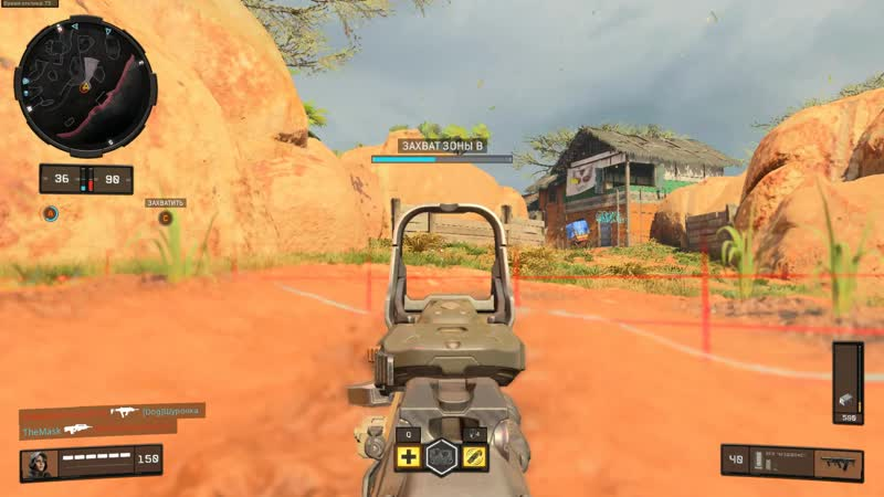 Call of Duty Black Ops 4 2019.02.24