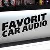 FAVORIT CAR AUDIO Пенза | Магазин автозвука