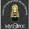 Музэрос | Музей эротики Санкт-Петербурга