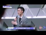 180323 EXO Lay Yixing @ Idol Producer Episode 10