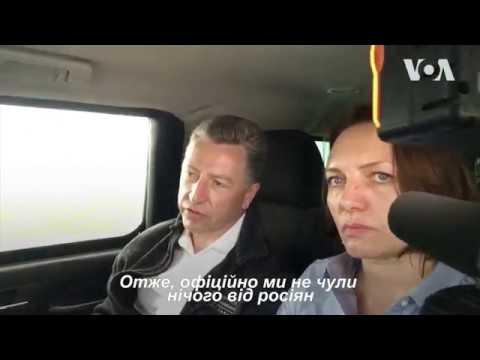 Курт Волкер про повідомлення в ЗМІ про можливу відставку Суркова