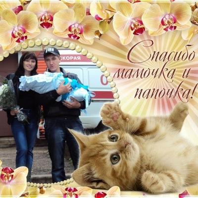 Анжела Софронова, 25 июля , Сернур, id93070345