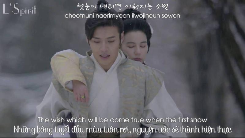 [EngVietHanRom] Will be back - Im Sun Hae - Moon Lovers: Scarlet Heart Ryeo OST Part 9