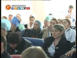 Визит министра здравоохранения РД в хасавюртовский роддом.