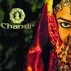 Натуральная индийская косметика CHANDI