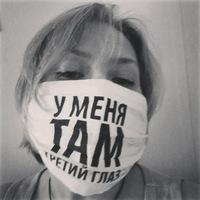 ТатьянаФатеева