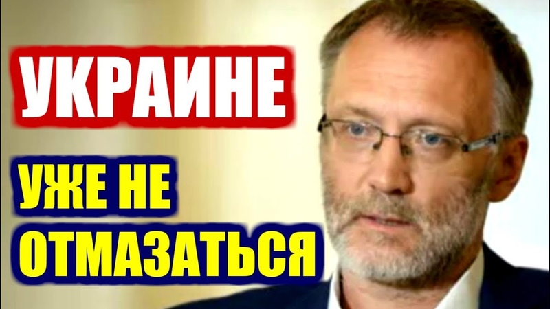 НОВЫЕ ФАКТЫ ПО MH 17 - УKPAИHE УЖЕ НЕ ОTMAЗАТЬСЯ - Сергей МИХЕЕВ