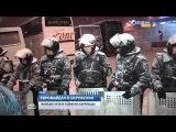 Евромайдан в окружении [НТВ, Сегодня. Итоги, 09.12.2013]