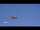 Полёты самолётов АН-178 и Ан-77 на авиашоу Eurasia Airshow